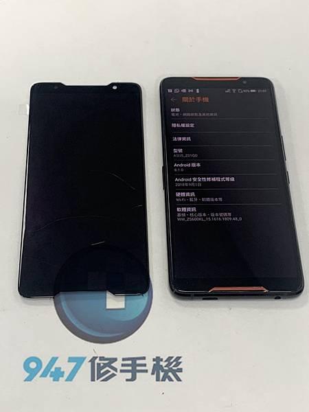 ROG 1 手機維修_面板更換_電池更換04.jpg