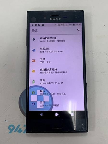 SONY XZ 手機維修_面板更換_電池更換04.jpg