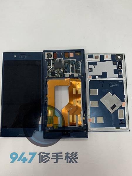 SONY XZ 手機維修_面板更換_電池更換01.jpg