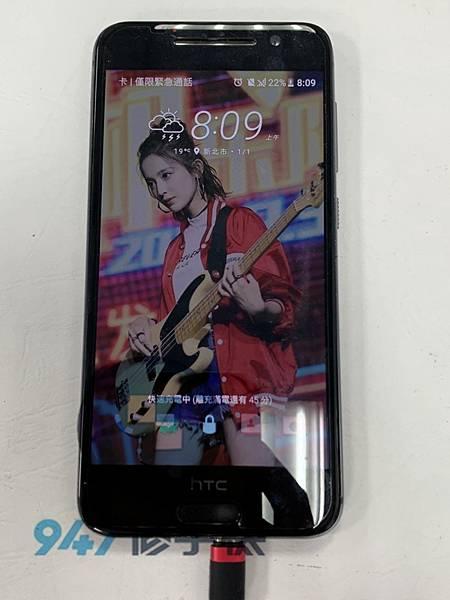 HTC A9 手機維修_面板更換_電池更換04.jpg
