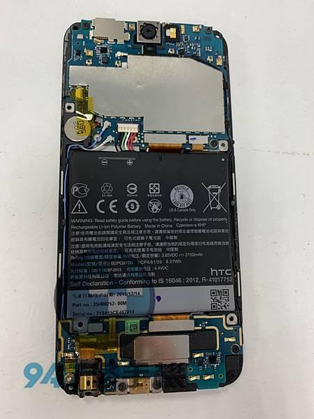 HTC A9 手機維修_面板更換_電池更換03.jpg