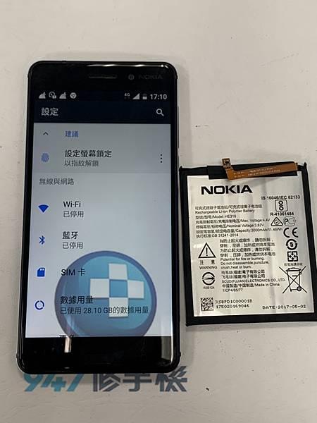 Nokia 8.1 手機維修_電池更換_尾插更換04.jpg