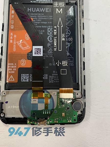 華為Y6 2019 手機維修_電池更換_尾插更換03.jpg