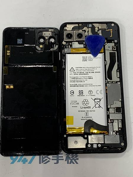 PIEXL 4XL 手機維修_面板更換_電池更換02.jpg