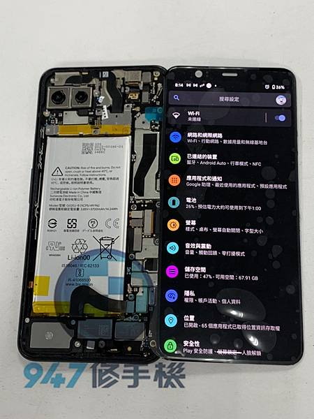 PIEXL 4XL 手機維修_面板更換_電池更換03.jpg
