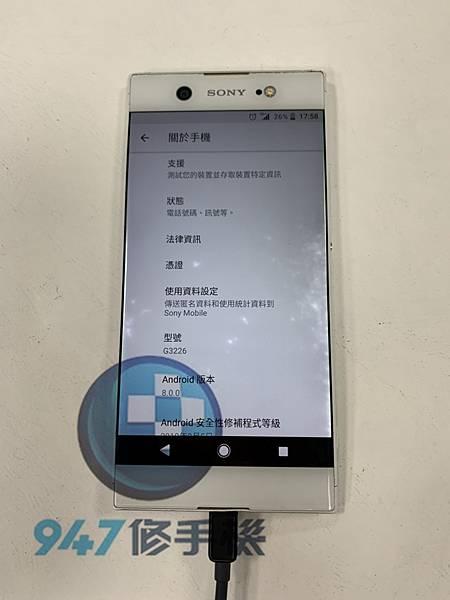 SONY XA1U 手機維修_電池更換_尾插更換01.jpg