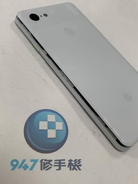 PIEXL 3XL 手機維修_電池更換_尾插更換01.jpg