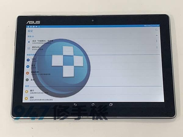 ASUS P028 手機維修_面板更換_電池更換04.jpg