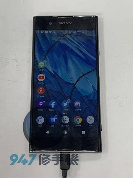 SONY XA1+ 手機維修_尾插模組更換_電池更換01.jpg
