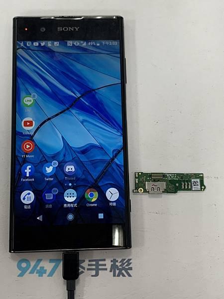 SONY XA1+ 手機維修_尾插模組更換_電池更換05.jpg