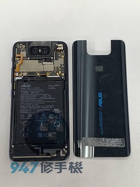 ASUS ZENFONE 6 2019 手機維修_面板更換_電池更換02.jpg