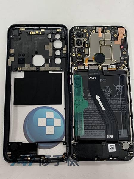 HTC U20 手機維修_面板更換_電池更換03.jpg