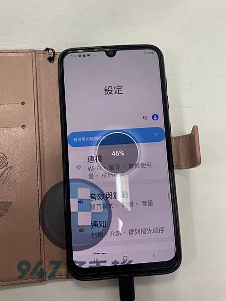 三星A50 手機維修_尾插更換_電池更換04.jpg