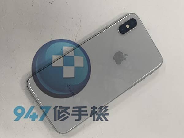 IPHONE X 手機維修_電池更換_尾插模組更換01.jpg