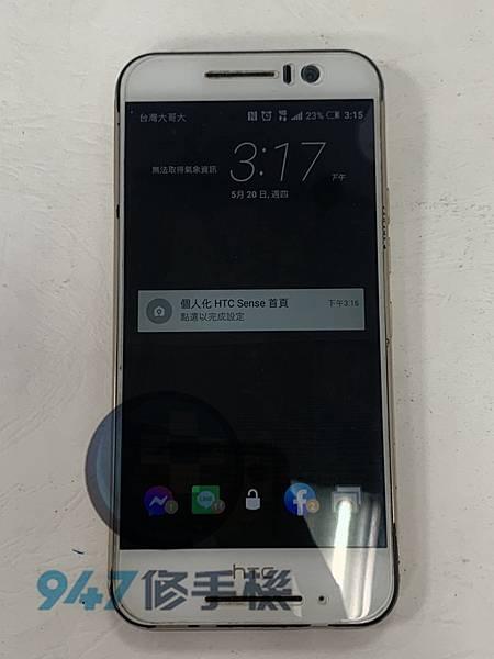 HTC S9手機維修_開機排線更換_電池更換04.jpg