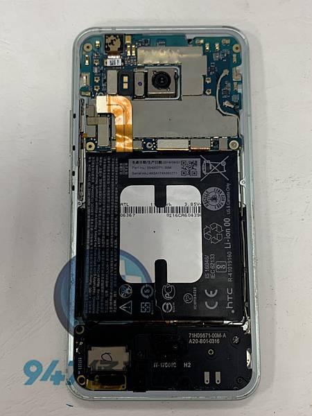 HTC U11 手機維修_電池更換_尾插模組更換02.jpg