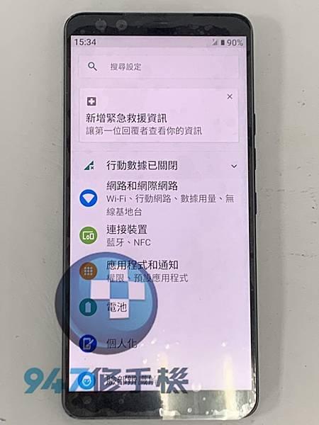 HTC U12+ 手機維修_面板更換_尾插模組更換04.jpg