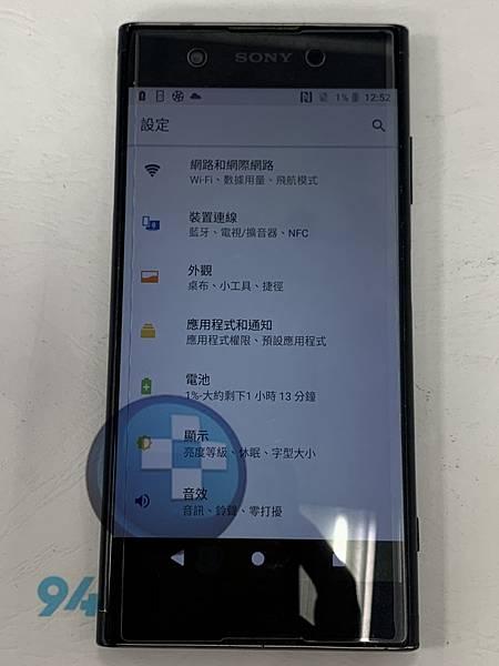 SONY XA1+ 手機維修_電池更換_尾插模組更換01.jpg