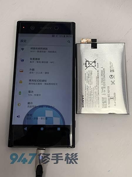 SONY XA1+ 手機維修_電池更換_尾插模組更換05.jpg