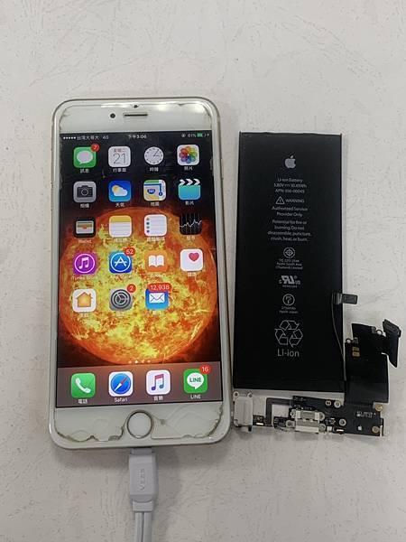 I6S+手機維修_更換電池_更換尾插05.jpg