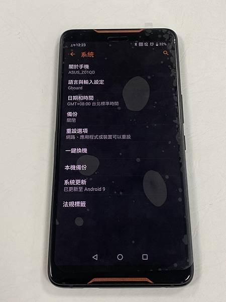 ASUS ROG PHONE手機維修_更換螢幕05.jpg