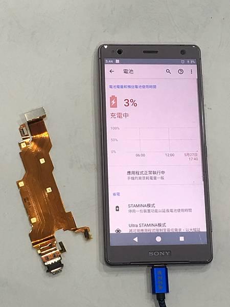 SONY XZ2手機維修_更換充電孔排線04.JPG