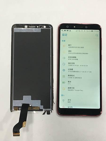 ASUS ZENFONE 5Q 手機維修_更換螢幕05.JPG
