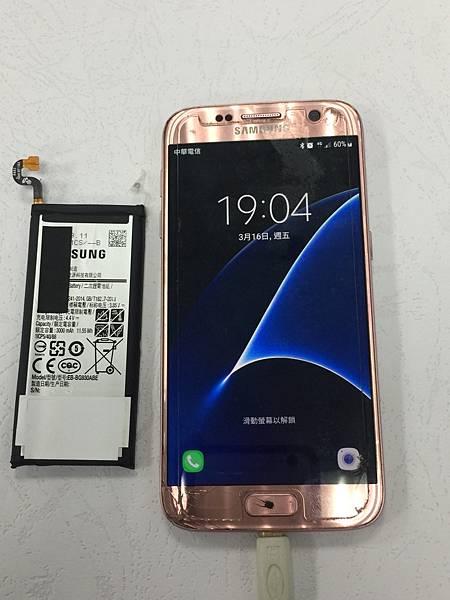 三星S7 手機維修_更換電池04.jpg