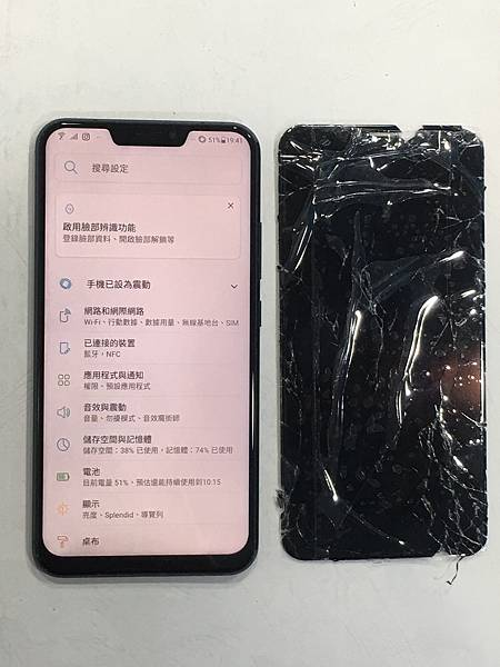 ASUS ZE620KL手機維修_更換螢幕06.JPG