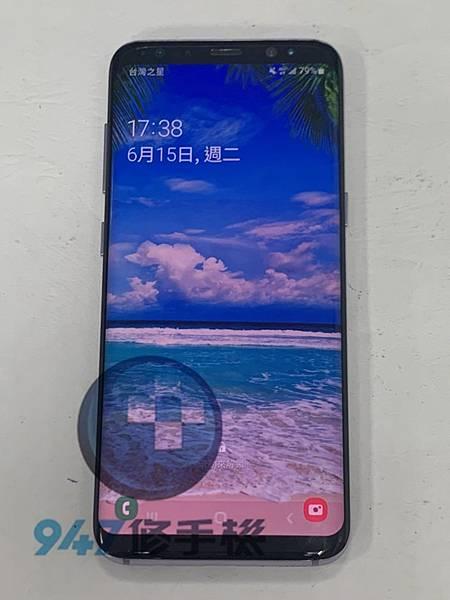 三星S8 手機維修_電池更換_尾插模組更換04.jpg