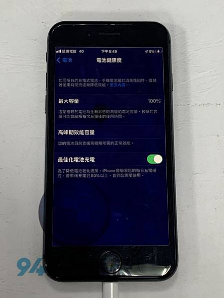 IPHONE 8 手機維修_電池更換_尾插模組更換05.jpg