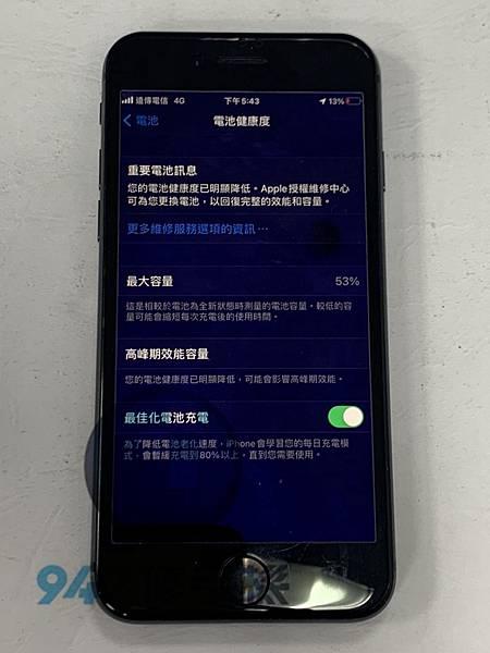 IPHONE 8 手機維修_電池更換_尾插模組更換01.jpg