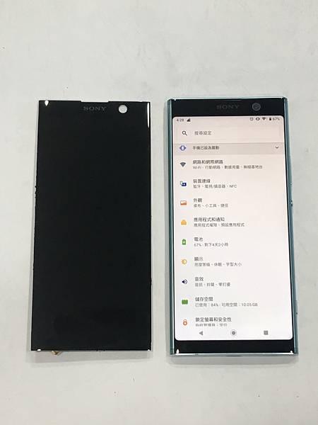 XA2+手機維修_更換螢幕05.JPG
