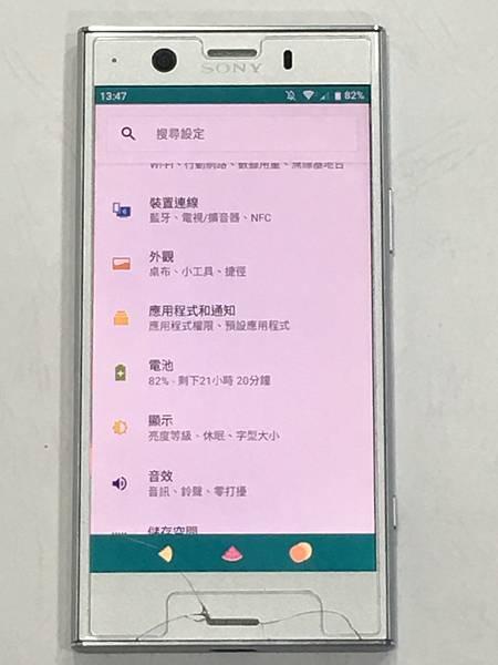 XZ1C手機維修_更換螢幕01.JPG