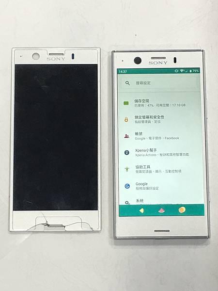 XZ1C手機維修_更換螢幕04.JPG