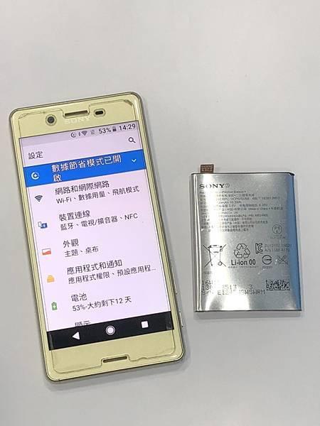 SONY XP手機維修_更換電池05.jpg