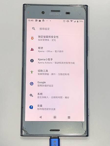 XZ1手機維修_更換尾插05.jpg
