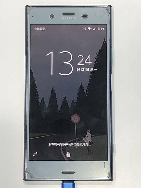 XZ1手機維修_更換尾插01.jpg