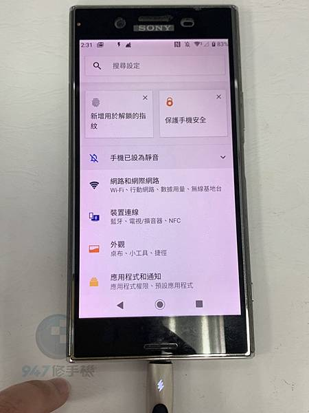 SONY XZP 手機維修_充電座維修_電池更換05.jpg