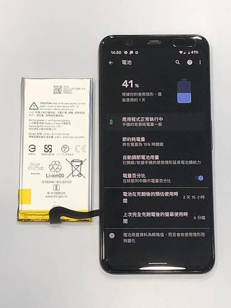 PIXEL 4XL手機維修_更換電池04.jpg