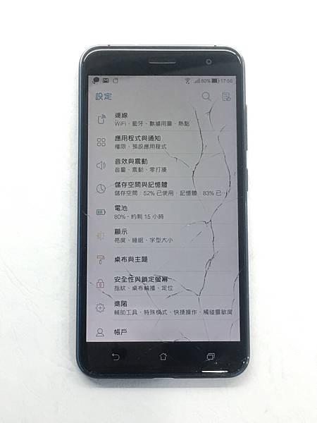 ASUS Z012DA手機維修_更換螢幕01.JPG