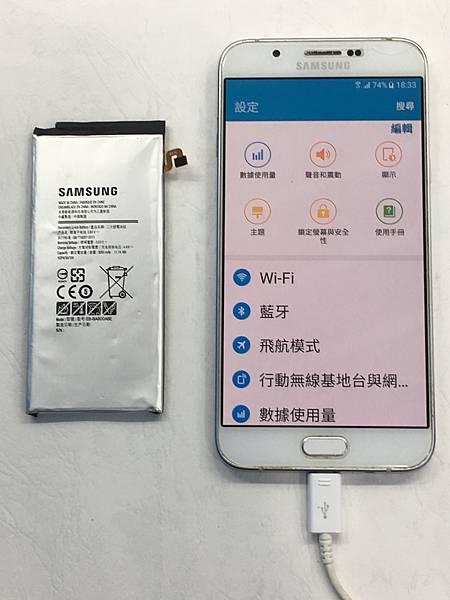 三星A8 2015手機維修_更換電池05.JPG