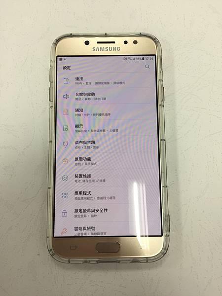 J7 PRO手機維修_更換面板04.jpg