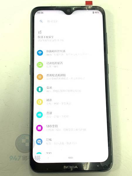 NOKIA 7.2 手機維修_面板更換維修_電池更換04.jpg