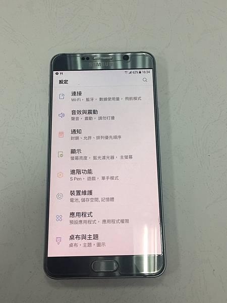 三星note5手機維修_更換電池05.jpg