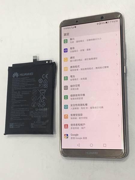 華為mate10 pro手機維修_更換電池04.JPG