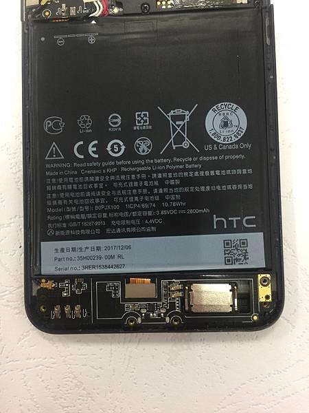 HTC E9手機維修_更換尾插02.jpg
