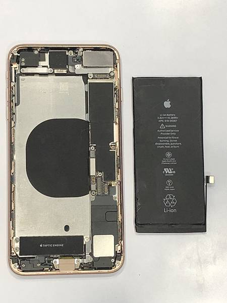 I8+手機維修_更換電池04.jpg