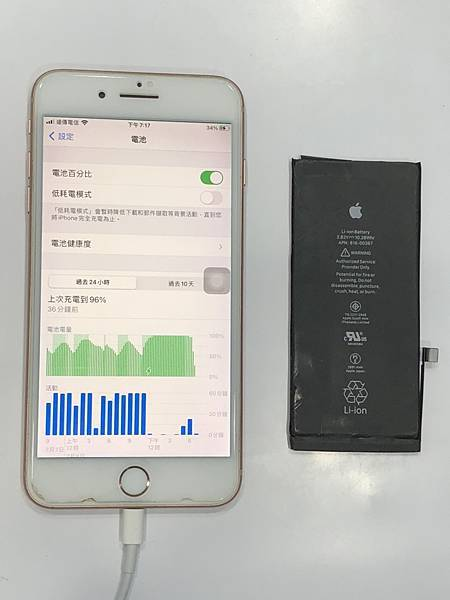 I8+手機維修_更換電池05.jpg