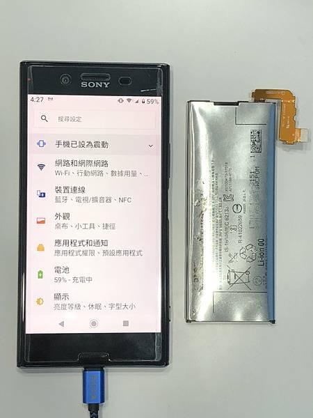 SONY XZP手機維修_更換電池05.jpg